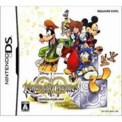 Cupom de desconto - 11% OFF em Kingdom Hearts Re:coded
