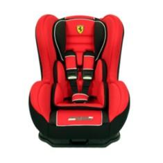 Cupom de desconto - 16% OFF em Cadeira para Auto Cosmo SP Ferrari