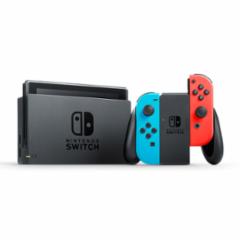 Cupom de desconto - 57% OFF em Nintendo Switch