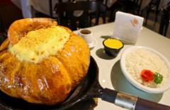 Cupom de desconto - 50% OFF em Pratos com Frutos do Mar para 2
