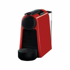 Cupom de desconto - 72% OFF em Nespresso Essenza Mini Expresso