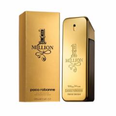 Cupom de desconto - 35% OFF em Perfume 1 Million Paco Rabanne 100 ml