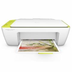 Cupom de desconto - 69% OFF em Multifuncional HP Deskjet Ink Advantage Jato de Tinta