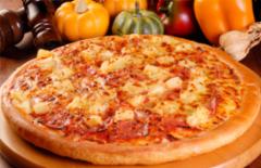 Cupom de desconto - 9% OFF em Rodízio de Pizzas