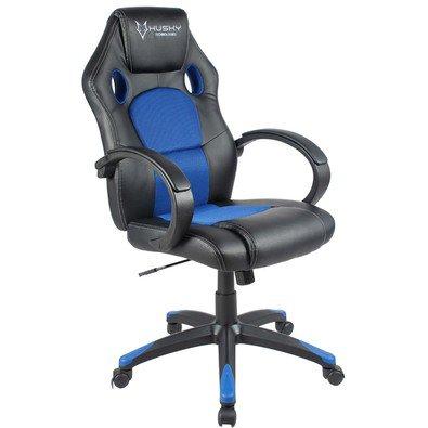 Cupom de desconto - Cadeira Gamer Husky Snow Black por R$467,41