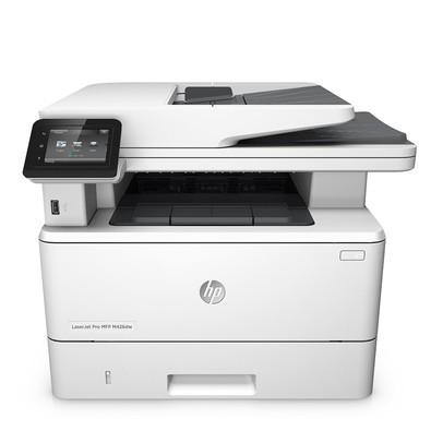 Cupom de desconto - Multifuncional HP Laserjet por R$ 1.699,90